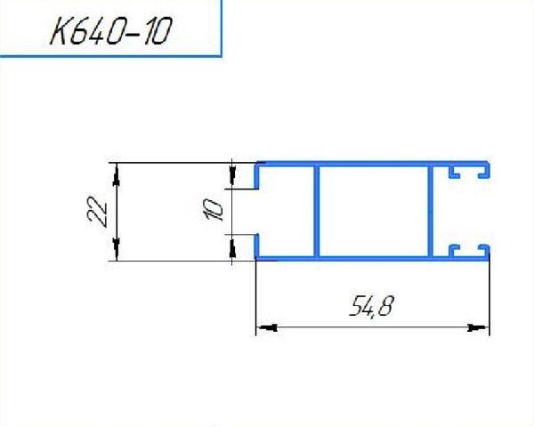 640-10Л Профиль створка вертик. внеш., 6м (уп.30м)
