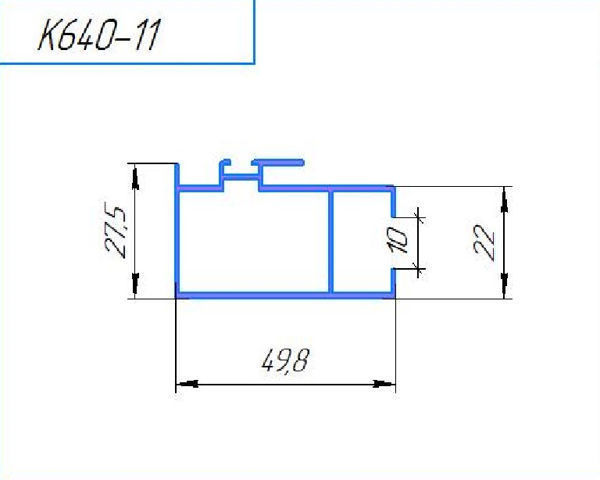 640-11Л Профиль створка вертик. центр., 6м (уп.24м)