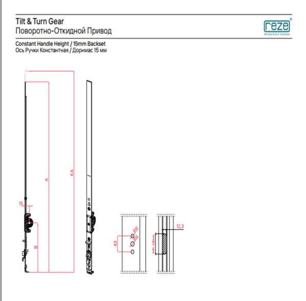 SP1 Константный привод пов-откидной Т0 р-р 400 - 650 ( h=135) мм (10 шт)