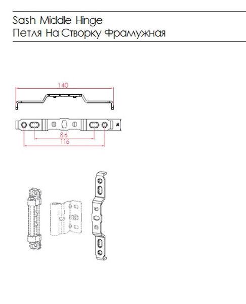 Петля фрамужная универсальная НЕРЕГУЛИРУЕМАЯ (100 шт) (выписывать вместе с ВПС 9-14 сис)